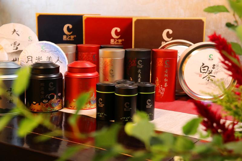 800茶之梦产品家族合照图.jpg